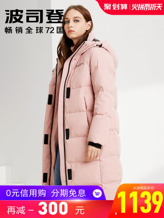 Bosideng down jacket women's mid-length long knees 2019 new winter fashion sports women's thick coat