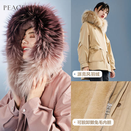 Peacebird Pie Overcome Women's 2019 Winter New Short Fur All-in-one Fur Hair Fur Collar Fur Coat