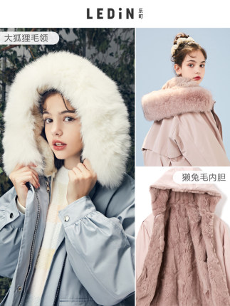 Rakucho Sweet Parker Fur Short Coat 2019 Winter New Women's Hooded Fur Collar Top Short Thick Coat