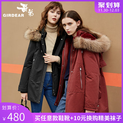 Brother women's clothing 2019 autumn and winter new mid-length fur collar hooded cotton coat warm coat jacket female A400328