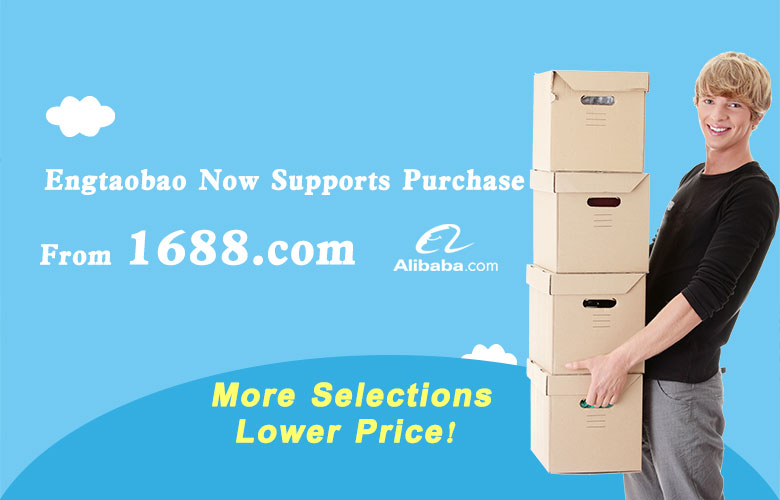 Taobao a Leading Shopping Website
